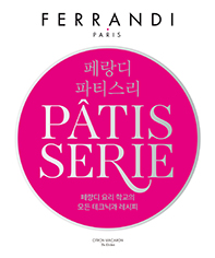 cover_ferrandi_s