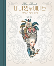 korean_cover11_small