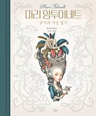 korean_cover11_small