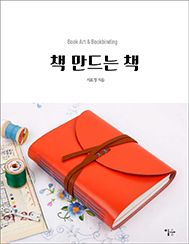 new_cover_s